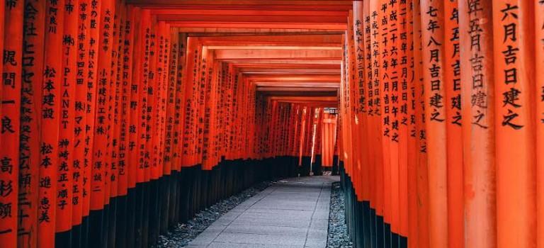 Que visiter à Kyoto au Japon